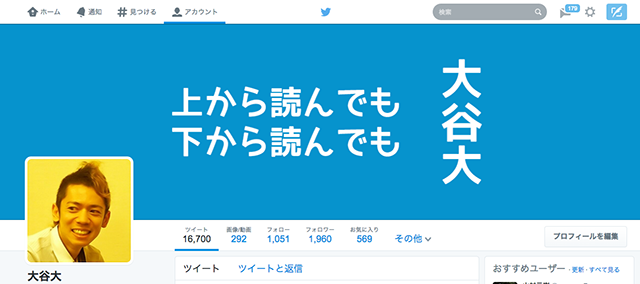twitter-cover-change-02