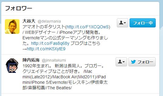 twitter_delaymania_com_01