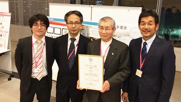 ud-draw-iaud-award-01