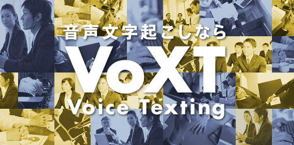 voxt-review-eyecatch