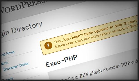 wordpress_exec-php_eyecatch
