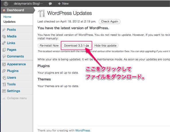 Wordpress ja 02