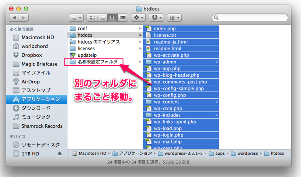 Wordpress ja 03