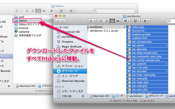 Wordpress ja 04