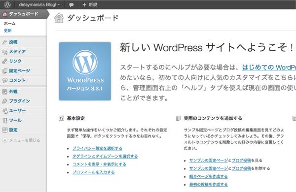 Wordpress ja 05