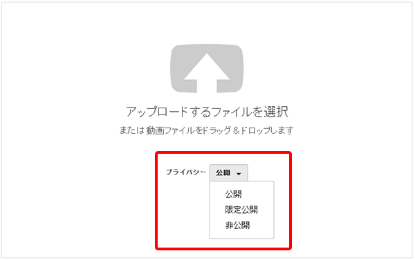 youtube-privacy-setting-01