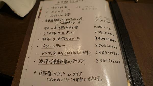 Yukinoshita kamakura02
