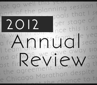 2012年の年間レビュー 今年を振り返り来年の目標を立ててみる
