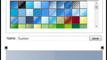 初心者でも大丈夫!CSSでグラデーションをかけたいときに使えるジェネレーター