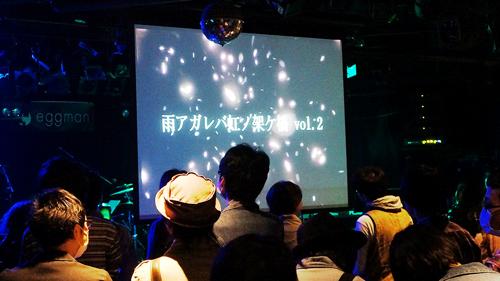 渋谷eggmanにてアマオト3rd シングル「ナミダ」リリースイベント「雨アガレバ虹ノ架ケ橋 Vol.02」やってきました