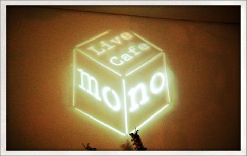 GLASS TOP Presents「GTVアンプラグド vol.1」@高田馬場monoに出演してきました!