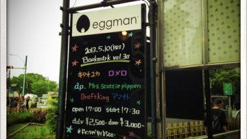 「Bookmark vol.30」@渋谷eggmanに出演してきました!