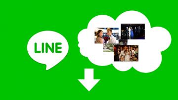 LINEのアルバムの写真を一括でダウンロードして保存する方法