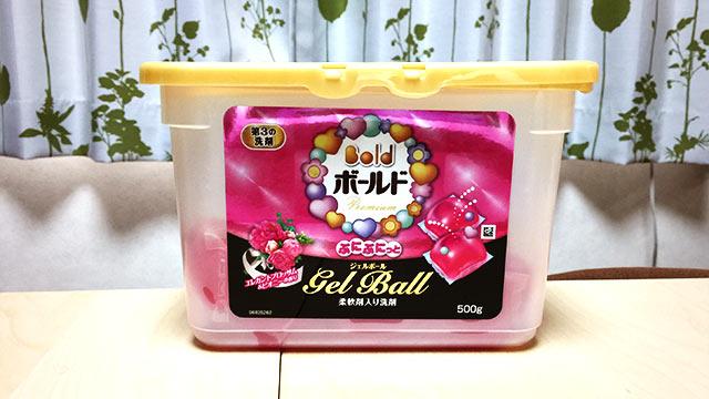 第三の洗剤「ジェルボール」を試してみたらまじで便利すぎてやばい!