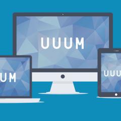 UUUMネットワークに参加して得られる3つのメリットと支払う手数料