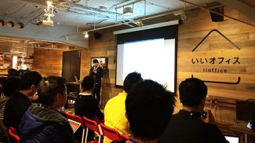 Web Creator Conferenceに参加してきました