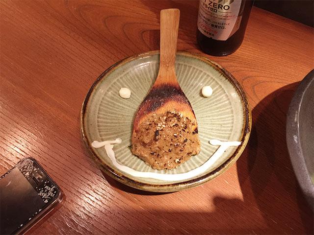 四十八漁場の野菜用の味噌