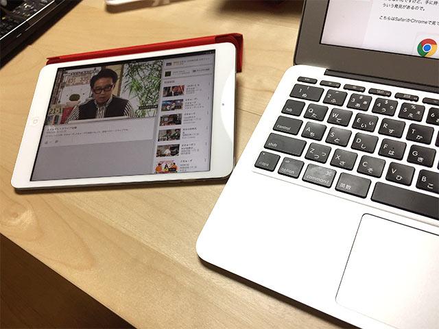 サブディスプレイ的に活用しているiPad mini