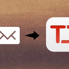 Todoistにメールでタスクを追加する方法