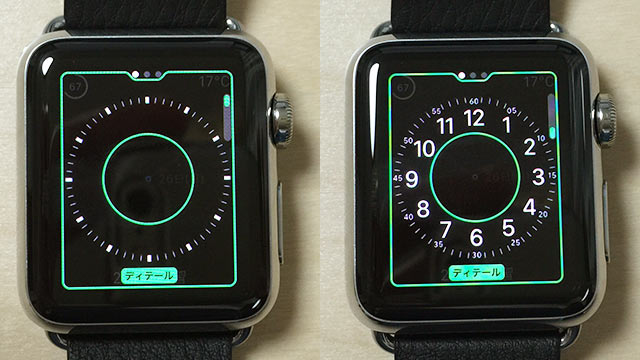 apple-watch-face-setting-02