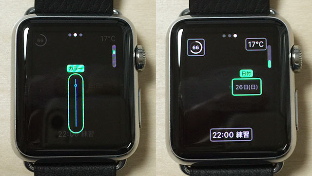 apple-watch-face-setting-03