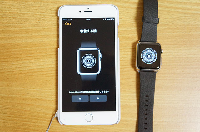 apple-watch-first-impression-04