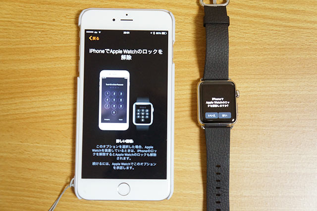 apple-watch-first-impression-05