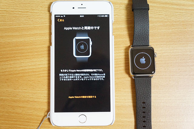 apple-watch-first-impression-06