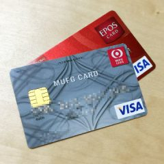 現金派の僕がクレジットカードをもっとうまく使いたいと思って考えたこと [PR]