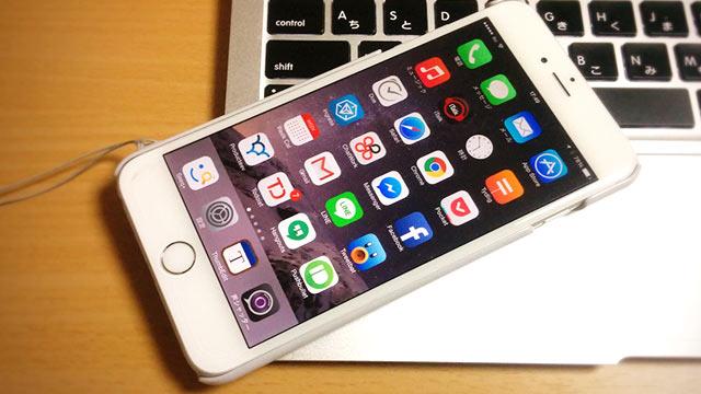 iPhone 6 Plusを半年使ってみてこっちにしておいてよかったと心の底から思う