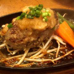 元住吉の和牛キッチン鉄重のワイルドハンバーグが肉感があってうますぎる!