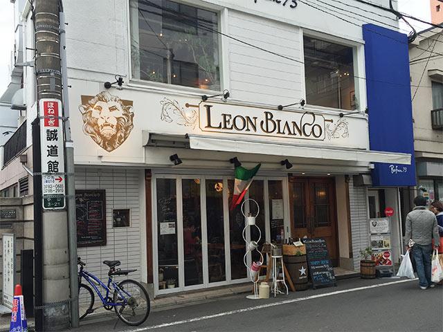 musashikoyama-leon-bianco-gaikan