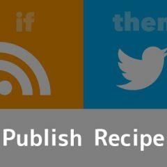 IFTTT(イフト)で作ったレシピを公開する方法