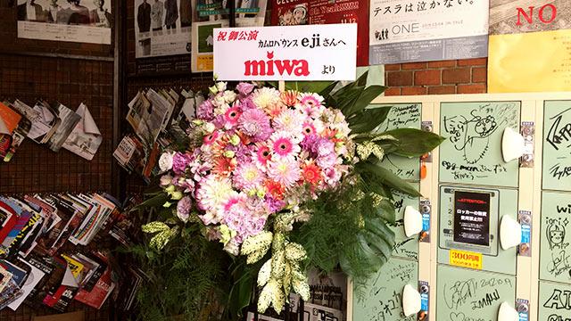 miwaからの花