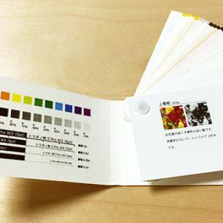 関連記事『名刺を作るならカラーでも100枚290円から作れる「プリスタ」がおすすめ!』のサムネイル画像