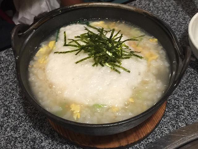 びーふていの雑炊