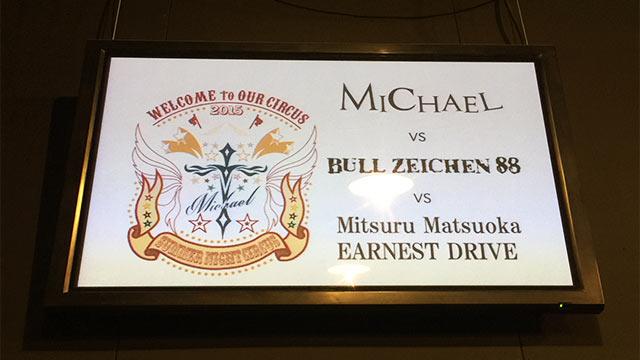 MICHAEL Summer Night Circus 2015でミカエルとブルハチとMMEDを見てきました!