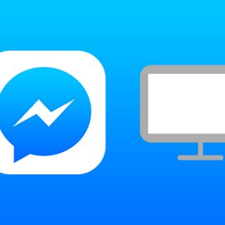 関連記事『Facebookのメッセージだけが見れる「Messenger.com」が便利!』のサムネイル画像