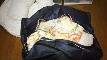 布団クリーニングの「ふとんLenet」で掛布団丸洗い!布団を送る手間が全然かからなくて快適です!