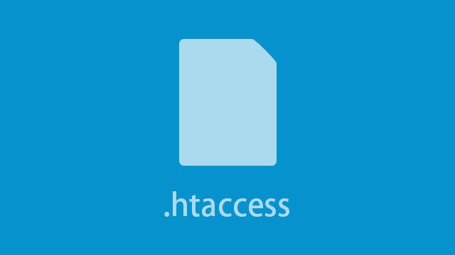 Macで「.htaccess」のファイルを編集できるようにする方法