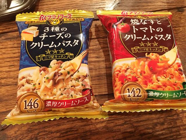 アマノフーズ新製品試食01