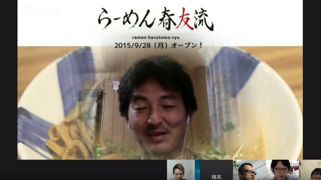 らーめん春友流が奈良に移転するのでこれまでのこととこれからのことを話すネク~第67回ブロネクオンエアー放送後記~