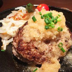 恵比寿でハンバーグ食べたくなったら「グリルマッシュ」に行ってます!メニューも充実してるし飽きのこない味!
