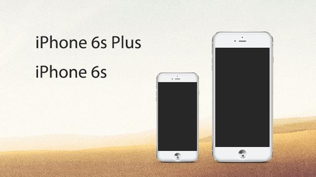iPhone 6sとiPhone 6s Plusが発表されたのでいままでと変わったことについてまとめてみた