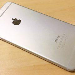 iPhoneを裏返して画面を下に向けて置いておくとバッテリー持ちが良くなる!