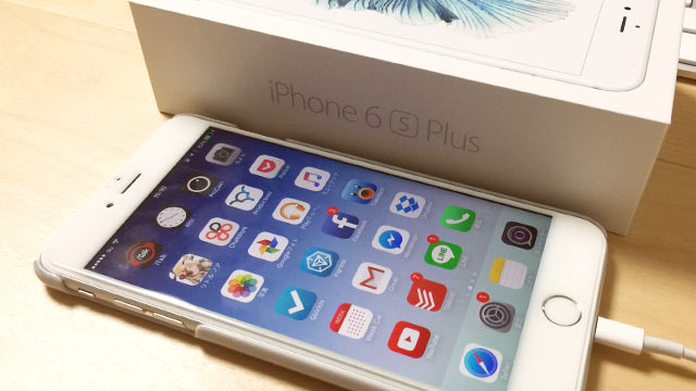 iPhone 6 PlusからiPhone 6s Plusに乗り換えて最初にやった設定