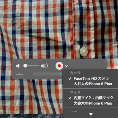 MacのQuickTime PlayerでiPhoneのキャプチャー動画を撮影する方法