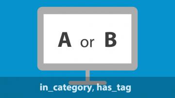 WordPressのカテゴリやタグの条件分岐を組み合わせて特定のページだけコンテンツを表示したり非表示にする方法