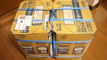 水や米などの重いものはロハコで買うのが便利!送料も無料にできるし翌日届くし品ぞろえも良いです!