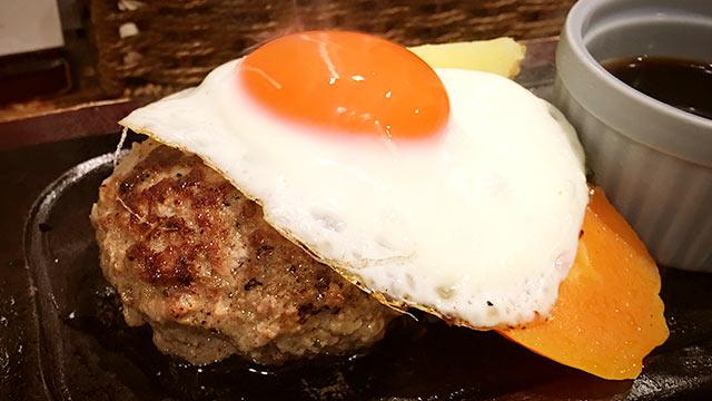 黒毛和牛100%の超うまいハンバーグ!渋谷の「大人のハンバーグ」が肉質が良くて絶品すぎる!